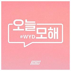 #WYD (KR Ver) Albümü