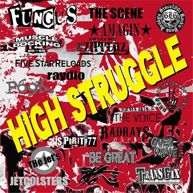 High Struggle