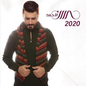 حسن الأحمد 2020 album