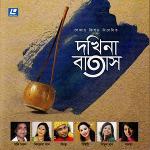 Dokhina Batas Albumcover