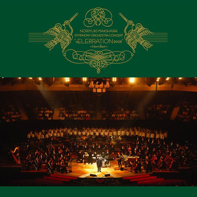 槇原敬之のコンサートの画像