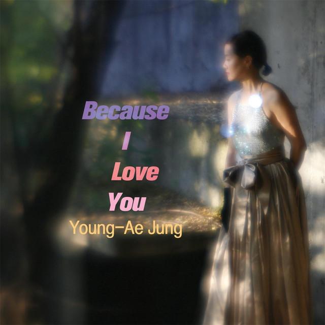 i love you english song