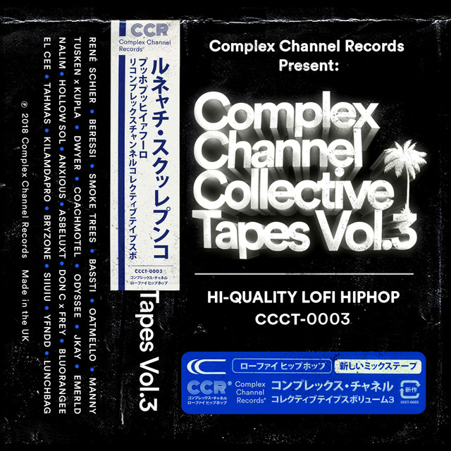 Complex Channel Collective Tapes Vol. 3