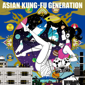 Sol-Fa  - ASIAN KUNG-FU GENERATION