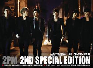 China Special Edition II album