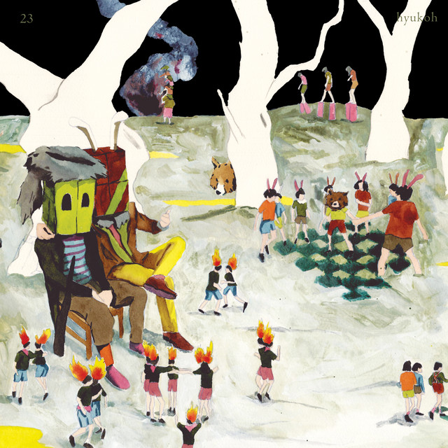 Album cover for 23 by Hyukoh