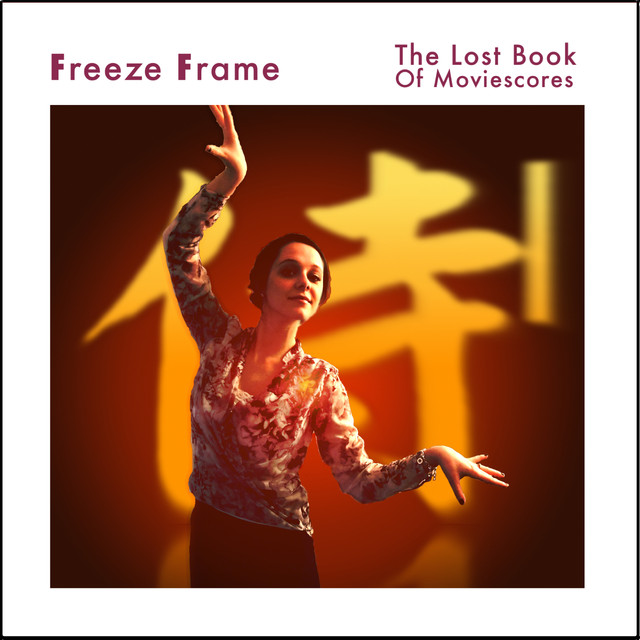 Enter the Wave Again, a song by Freeze Frame on Spotify