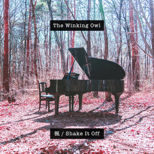 The Winking Owl / 楓 / Shake It Off | Spotify