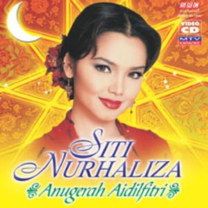 Anugerah Aidilfitri album