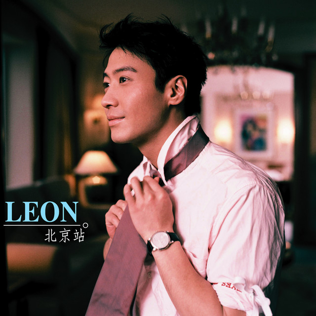 Lai Lai Lai Na Song: Fly Me To The Moon, A Song By Leon Lai On Spotify