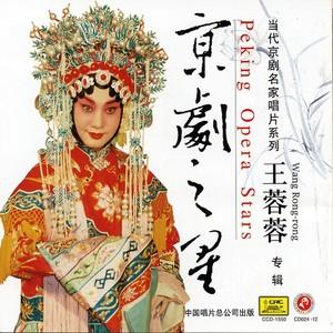 Jiang Qihu