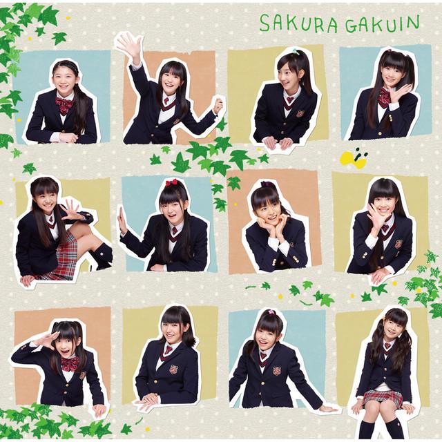 Sakuragakuin
