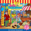 Folge 24: Der Supermarkt Cover