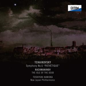 チャイコフスキー:交響曲 第 6番 「悲愴」、ラフマニノフ:交響詩 「死の島」 Albümü
