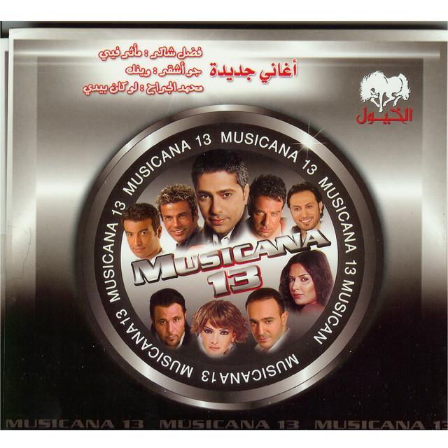 Darb El Hawa, a song by Dina Hayek on Spotify