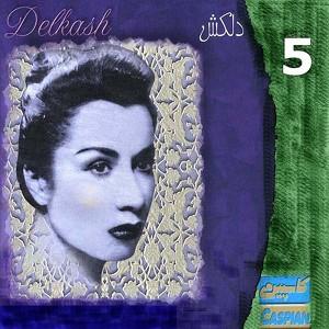 Dele Ghafel by Delkash