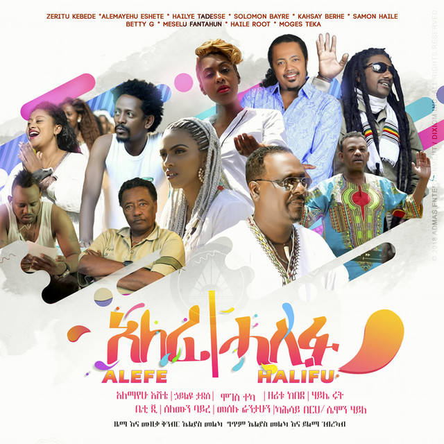 Alefe Halifu, a song by Zeritu Kebede, Alemayehu Eshete