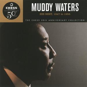 His Best 1947 To 1956 Albümü