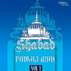 Shabad - Vol.1 album
