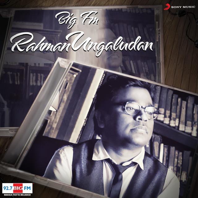 Big FM Rahman Ungaludan