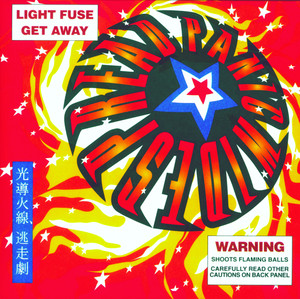 Light Fuse Get Away - Widespread Panic