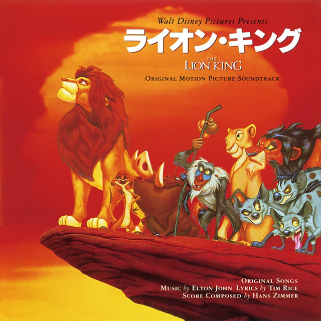 The Lion King Original Motion Picture Soundtrackjapan