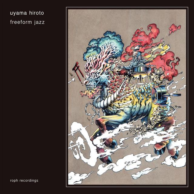Uyama Hiroto Artist | Chillhop