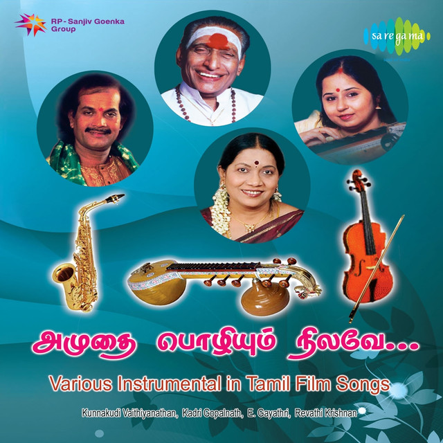 Ulavum Thendral - Instrumental, a song by Kadri Gopalnath on