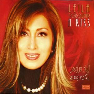 Yek Booseh - Persian Music Albümü
