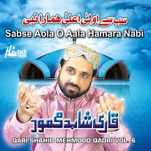 Sabse Aola O Aala Hamara Nabi, Vol. 6 - Islamic Naats Albümü