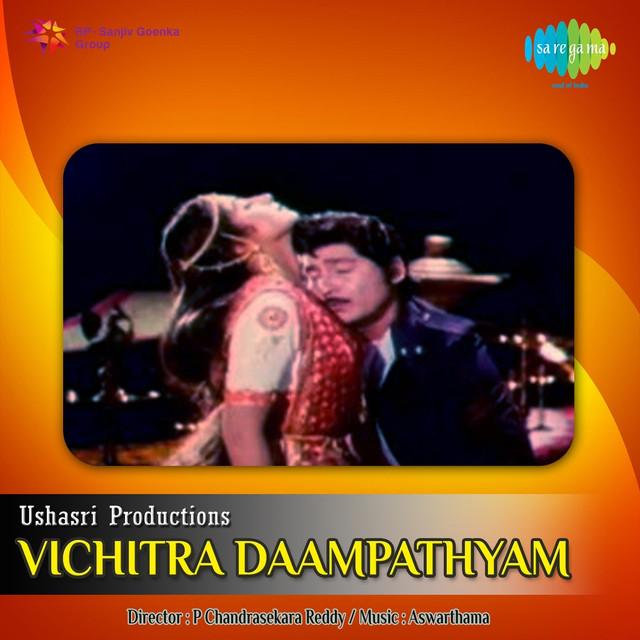 Panditha nehru puttinaroju mp3 download children group djbaap. Com.