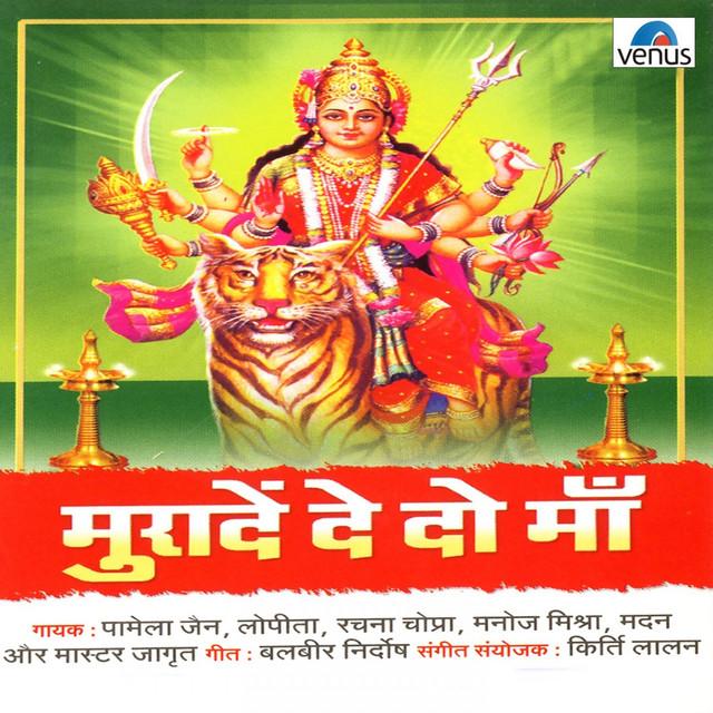 Holi Hai By Malini Awasthi On Spotify: Is Maa Ke Darbar Aata Hai, A Song By Rachna Chopra On Spotify