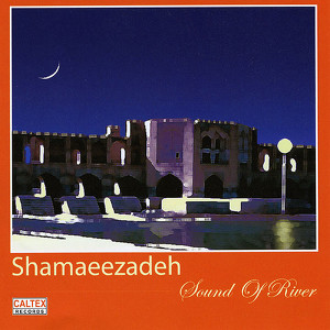 Sound of River (Instrumental) - Persian Music