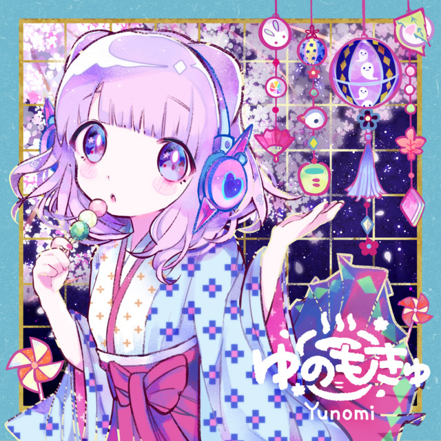 Album cover for ゆのもきゅ by Yunomi