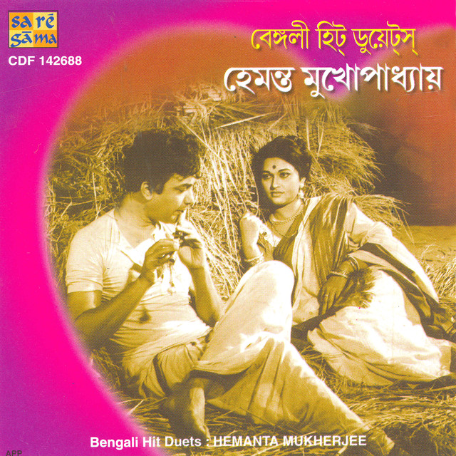 Bengali Hit Duets by Hemant Kumar on Spotify