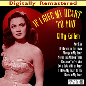 If I Give My Heart to You (Digitally Remastered) album