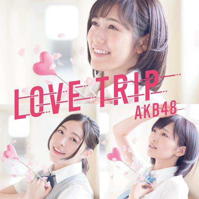 Love Trip (Type-B)
