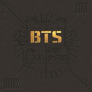 2 Cool 4 Skool Albümü