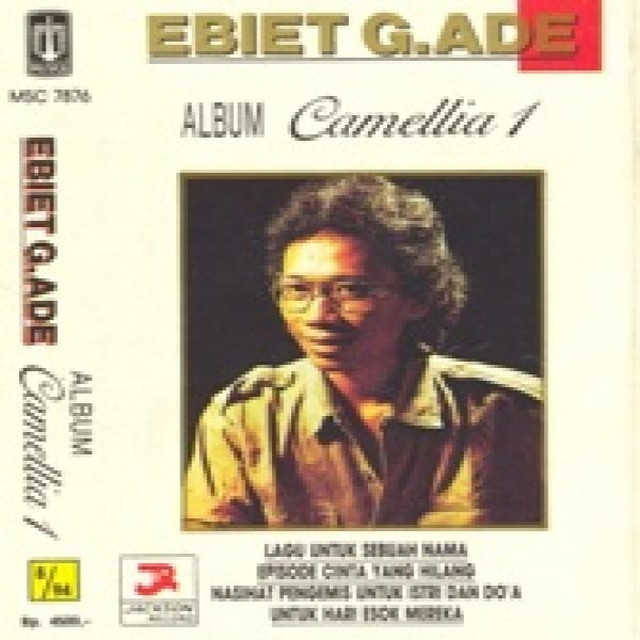 The Best Of Ebiet G Ade