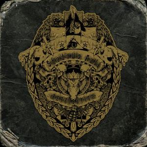 Retribution album