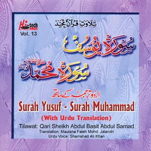 Surah Yusuf Surah Muhammad (with Urdu Translation) Albümü