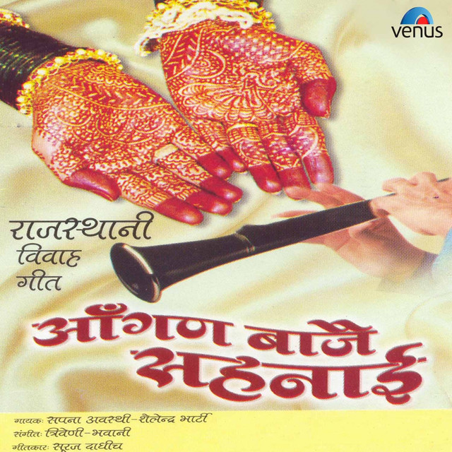 Holi Hai By Malini Awasthi On Spotify: Aangan Baje Shehnaai (Rajasthani Vivah Geet) By Sapna