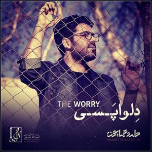 The Worry Albümü