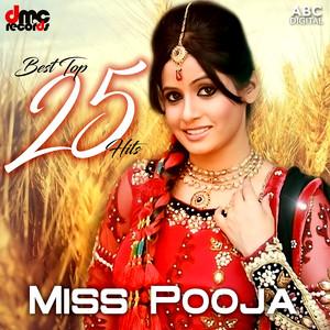 Miss Pooja - BeMusic