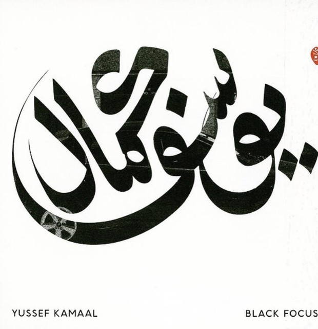 Yussef Kamaal tickets and 2020 tour dates