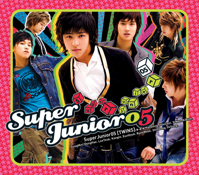 Super Junior 05 Albumcover