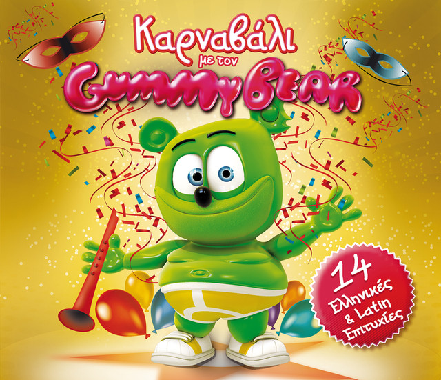 Karnavali Me Ton Gummy Bear (Greek Edition) by Gummy Bear on Spotify 232bd74eef8