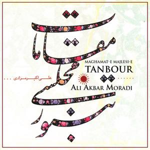 Maqamat-E Majlesi-E Tanbour album