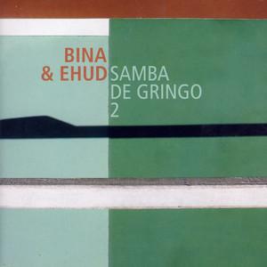 Gilberto Gil, Dominguinhos Lamento Sertanejo cover