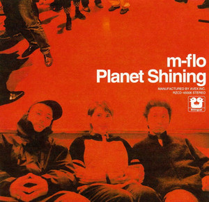 Planet Shining album